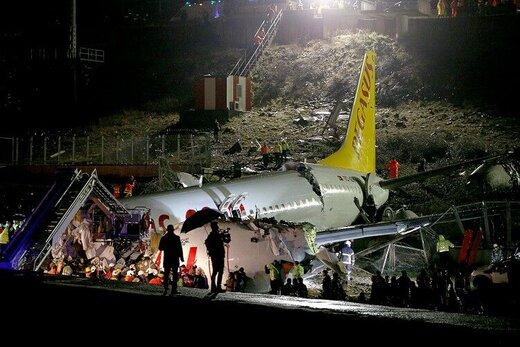 تعداد تلفات سانحه هواپیمایی استانبول افزایش یافت