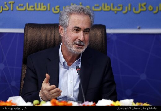 استاندار آذربایجان شرقی:آغاز انقلاب جهانی در حوزه فناوری و ارتباطات