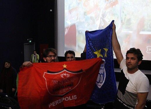 عکس/ هیجان تماشای دربی پایتخت در جشنواره فیلم فجر