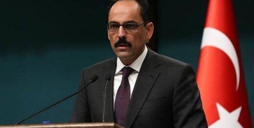 ترکیه از احتمال برگزاری قریبالوقوع دور تازه مذاکرات آستانه خبر داد