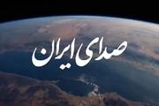 ببینید | پیام ویدئویی که ماهواره ظفر در فضا منتشر میکند