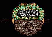 صبر مادرانه و نقش همسرانه «ام البنین» در زندگی امام علی(ع) و فرزندانش
