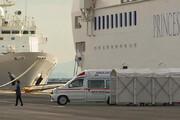 ببینید | قرنطینه یک کشتی با ۳۷۰۰ مسافر در سواحل ژاپن از ترس شیوع کرونا