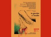 «کابوسها و آینهِ» ایرانی به ایتالیا میرود
