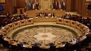 واکنش عراق به بیانیه پایانی امان