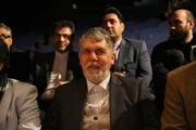 بازدید وزیر فرهنگ از جشنواره فیلم فجر و پاسخ به اعتراض حاتمیکیا