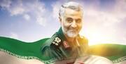 روایتی از تنهایی سردار شهید سلیمانی بر صحنه تئاتر