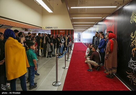 دهمین جشنواره فیلم فجر اصفهان