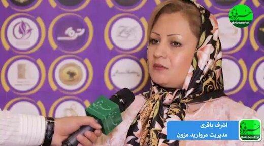 فیلم   مدیر مروارید مزون: زنان ایرانی توانایی بالایی دارند و به دنبال برندسازی مجموعههایشان باشند