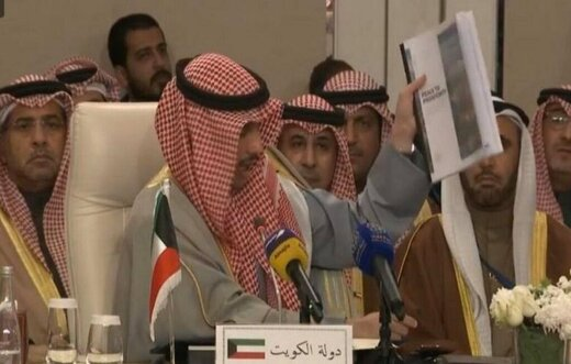 رئیس مجلس کویت:جای این معامله زباله دان است/پول می دهیم  از روی زمین مبارک ما گم شوید/عکس