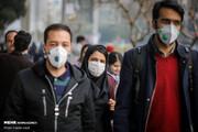 ببینید | تنها مرجع رسمی توزیع ماسک اعلام شد