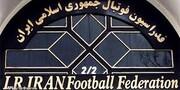 حقوقدان فدراسیون فوتبال:انشاءالله تعلیق نمیشویم!
