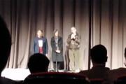 فیلم | آغاز نمایش «خون شد» در سینمای رسانهها بدون حضور کارگردانش