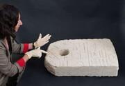کشف لنگر عتیقه دوره فرعون هنگام شنای تفریحی/عکس