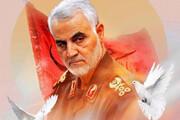 فیلم | گزارش صدا وسیما از مراسم بزرگداشت چهلم حاج قاسم سلیمانی و همرزمان شهیدش در بغداد