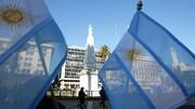 آرژانتین قصد پس دادن بدهی خود به صندوق بین المللی پول را ندارد