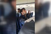 فیلم | ترس بازیکن سپاهان در لحظه پرواز در هواپیما