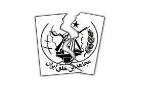 روایتی از شبیخون مهلک سپاه پاسداران به خانه تیمی منافقین