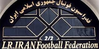 با ارسال نامه سوم؛ Afc فدراسیون فوتبال را تهدید کرد!