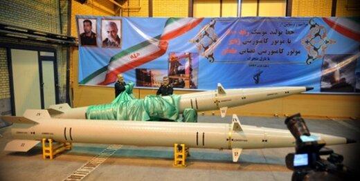 رونمایی سپاه از موشک «رعد۵۰۰» و نسل جدید پیشرانهای موشکی و ماهوارهبرها +عکس