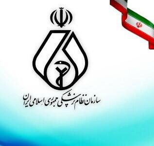 اطلاعیه نظام پزشکی مشهد درمورد انتشار رأی محکومیت ۳ پزشک با شکایت تبریزیان
