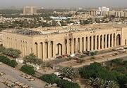 پیشگویی سفارت آمریکا درباره موج اعتراضی جدید در بغداد و نجف