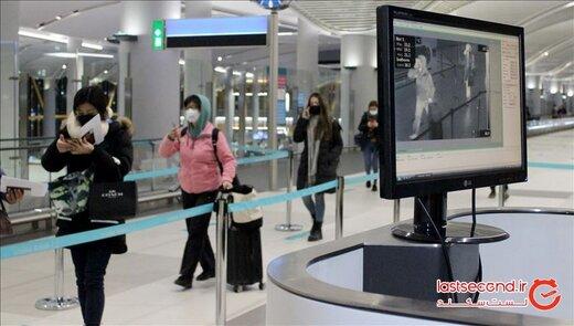 ویروس کشنده کرونا و شیوه مقابله آن در فرودگاه های جهان! +تصاویر