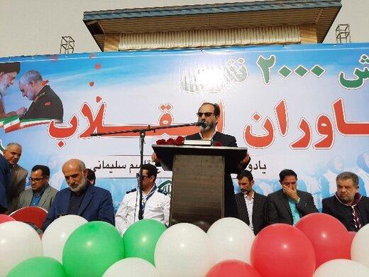 نام امام خمینی (ره) یادآور استقلال و آزادی ایران اسلامی است