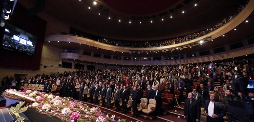 مجری مراسم اختتامیه جشنواره فیلم فجر مشخص شد