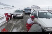 هلال احمر به ۶۴۱۱ نفر در برف و کولاک امدادرسانی کرد