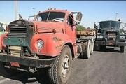 چرا نوسازی کامیونهای فرسوده متوقف شد؟/ماک ۴۰ساله ۴۰۰میلیون تومان!