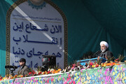 "Rouhani: Islamic revolution was ""choice"" of Iranian nation"