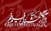 ببینید | سانسوریهای جشنواره فجر ۳۸