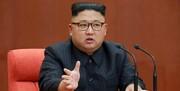 رهبر کره شمالی سالگرد پیروزی انقلاب اسلامی را تبریک گفت