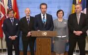 بیانیه اعضای اتحادیه اروپایی شورای امنیت درباره معامله قرن