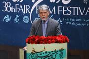 ببینید | سخنان سید عباس صالحی در اختتامیه جشنواره فیلم فجر