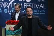 ببینید | محمدحسین مهدویان هنگام دریافت سیمرغ بهترین کارگردانی و دومین سانسور تلویزیون