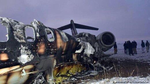 سرنشینان هواپیمای جاسوسی آمریکا در اسارت طالبان هستند؟