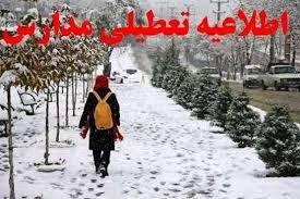 مدارس استان کرمانشاه به علت سرما و یخبندان تعطیل است