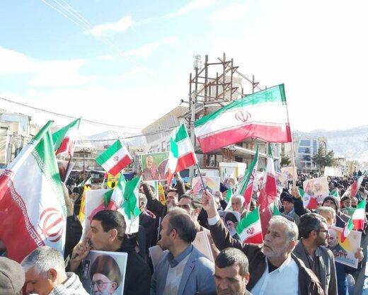 خروش ایلامیها در جشن پیروزی انقلاب