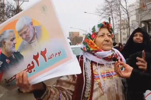 ببینید | تهدید ترامپ توسط یک پیرزن بجنوردی در راهپیمایی 22 بهمن