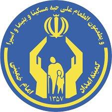 افتتاح ۵ واحد مسکونی در محله نمره یازده مسجدسلیمان