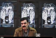 «امیر غریب» اجازه اجرا نگرفت/ حسین کیانی سراغ نمایشنامه خارجی رفت!