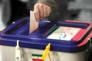 پای شجریان به تحلیلهای انتخاباتی باز شد /کرونا، هیولاست اما.../گلایه از رنگ قومیت زدن بر آرای استانهای با مشارکت بالا