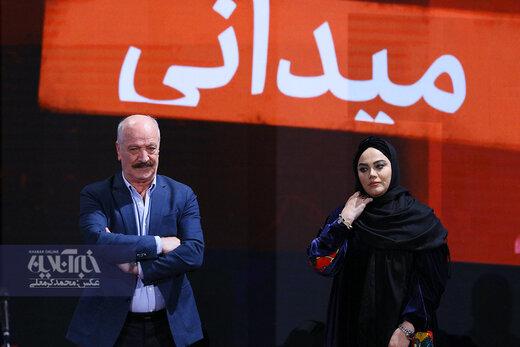نرگس آبیار و سعید راد در اختتامیه سی و هشتمین جشنواره فیلم فجر