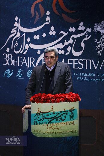 سخنرانی پیروز حناچی شهردار تهران در اختتامیه سی و هشتمین جشنواره فیلم فجر