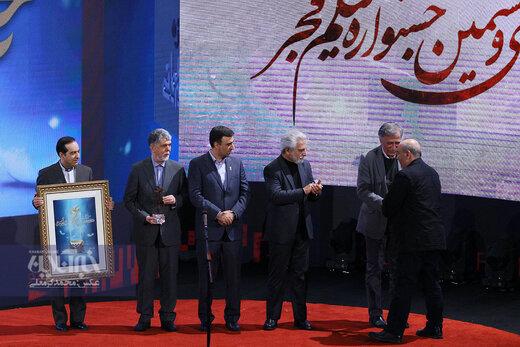 اهدای جایزه ویژه سردار سلیمانی در اختتامیه سی و هشتمین جشنواره فیلم فجر
