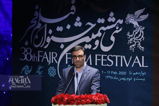 سخنرانی ابراهیم داروغه زاده دبیر سی و هشتمین جشنواره فیلم فجر در مراسم اختتامیه