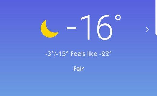 کاهش ۲۵ درجهای دمای ارومیه در ۴۸ ساعت