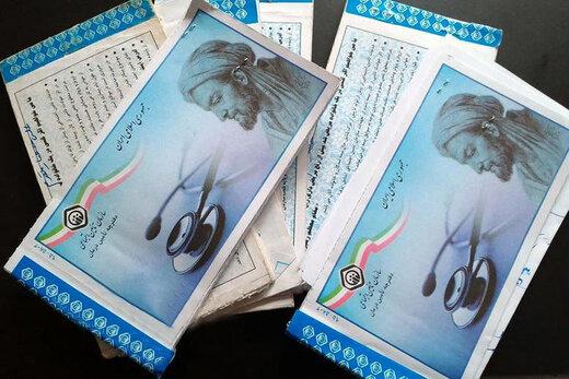 امکان استعلام اعتبار دفترچه درمانی تامین اجتماعی برای اتباع خارجی فراهم شد